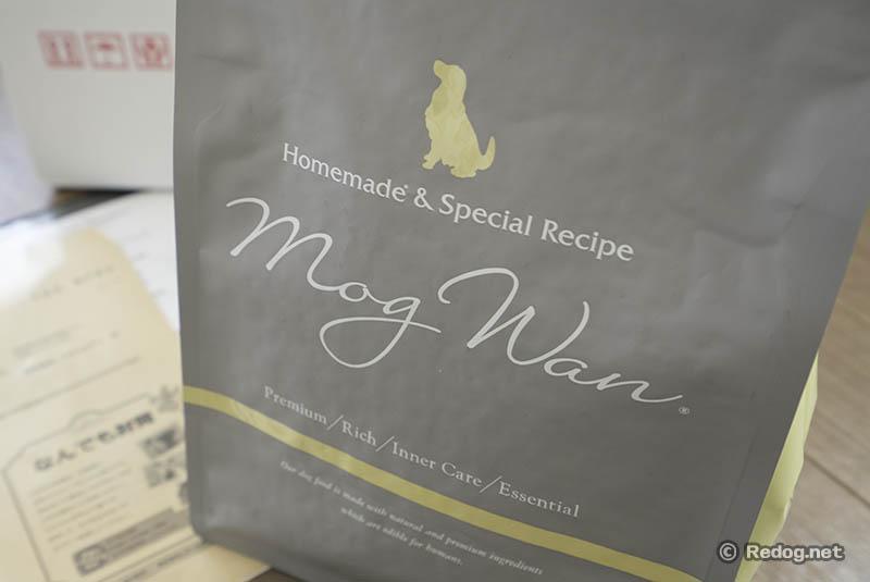 【モグワン】愛犬のドッグフードがようやく決まりました